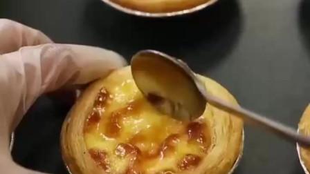跟kfc一样好吃的葡式蛋挞 这个配方好吃爆了!