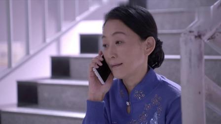 一个都不能少 妹妹请凤凤去咸阳,遭凤凤委婉拒绝
