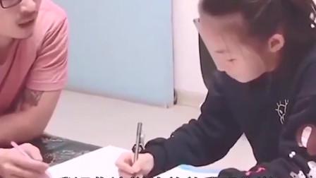 教孩子做作业过程中被逼疯的爸妈,已经重新认爸爸啦!哈哈哈!