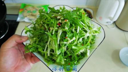 小猪午餐:凉拌苦菊、皮蛋豆腐、原味炸鸡块、红枣豆浆 ,配花卷,客官吃好喝好!