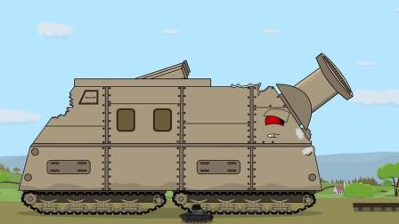 坦克世界动画:大管子对大管子,比拼实力的时候到了