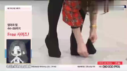 韩国电视购物系列之八