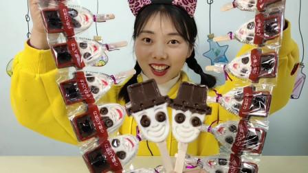 """美食开箱:妹子吃""""趣味小雪人巧克力"""",似娃娃头雪糕,薄脆香醇"""