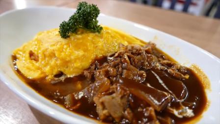 日本超火的日式流心蛋包饭,25元1份,老顾客:美味又便宜!