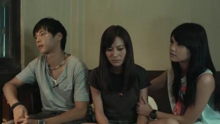 """《童眼》泰国游玩遇上示威暴动,杨丞琳却在人群中见到""""女鬼"""""""