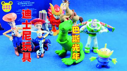 巴斯光年玩具开箱!激战奇轮分享迪士尼人物公仔