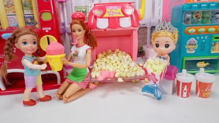 美人鱼和好朋友小芭比开着小汽车逛街,买好吃的爆米花和冰激凌