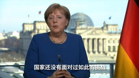 默克尔:德国面临二战以来最大挑战