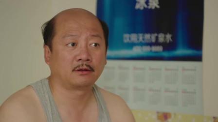 谢广坤和媳妇干仗,看把永强娘气得,直呼要找