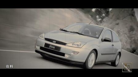 第一代福特福克斯-暴走汽车