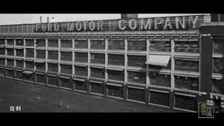 亨利福特与福特汽车-暴走汽车