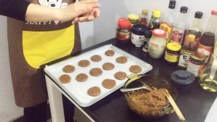梁小厨美食:第一次自做烘培燕麦葡萄干饼干,差一点点就翻车啦