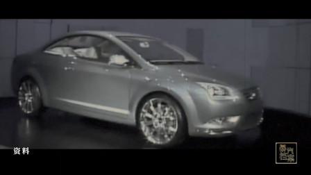 第二代福克斯-暴走汽车
