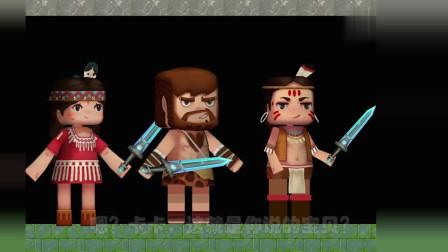 迷你世界动画:卡卡救出酋长和妮妮,一起去野人的仓库拿宝贝