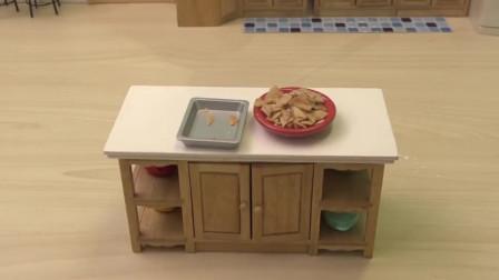 迷你厨房,香蕉杏仁蛋糕