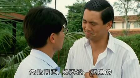 发哥再见刘德华,已没有当年那般威风,连吃饱饭都是问题