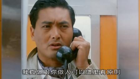 发哥想干掉阿勇,再送份大礼给长官,长官觉得他死不悔改