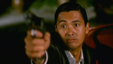 小喽喽没事找事,发哥直接朝他开枪,根本不给他们机会