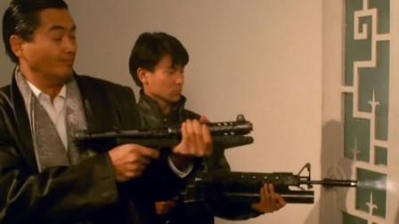 发哥跟万梓良火拼,拼的就是武器装备,看看谁才是真大哥