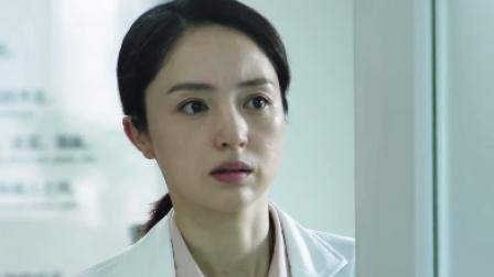 《北京女子图鉴之整容大师》贴片1