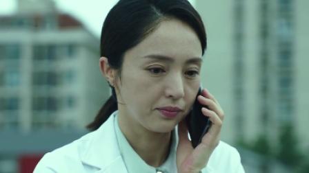 《北京女子图鉴之整容大师》贴片3