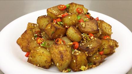 锅巴土豆怎么做?大厨教你一招,外焦里嫩,吃一口唇齿留香