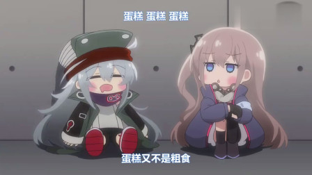 少女前线:战术人形开始名为蛋糕的战役,M4这么快就打输了?