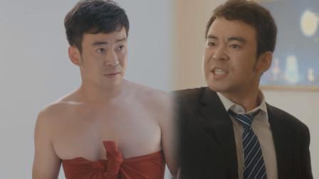 心心说热剧 2019:第442集