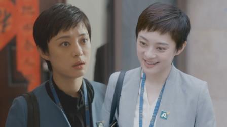 心心说热剧 2019:第443集