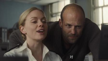 玩命追踪:杰森要美女帮忙,美女:你真的是落伍了,很惊奇你会微波炉