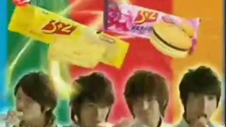 飞轮海康师傅3+2饼干广告