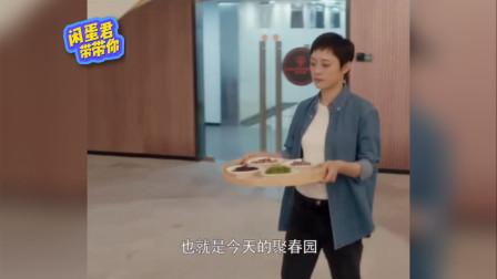 《安家》房似锦终于吃上了徐姑姑做的佛跳墙