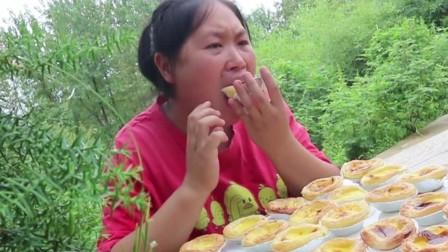 嘴馋自制蛋挞,烤箱烤的香甜软糯,胖妹一口气吃了30个直呼过瘾