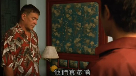 双狙人3:老哥一住进旅店,服务员问他要不要马鸡,算了吧