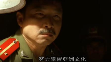 双狙人3:狙击手没想到会被越南带走,这的真凶