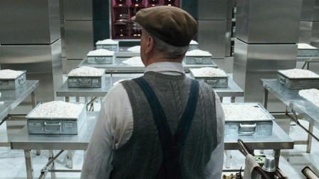 清洁工潜伏银行15年,一夜之间偷走了两吨钻石