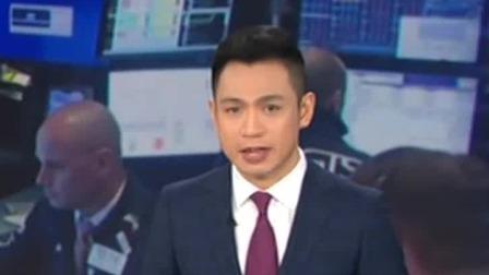 新闻30分 2020 纽约证券交易所将关闭交易大厅