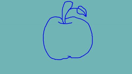 亲子游戏室:简笔画,水果-苹果