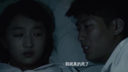山楂树之恋:静秋老三同床,爱而不得,两人伤心痛苦