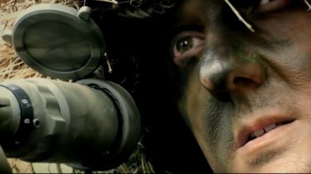狙击蜘蛛巢:特工的望远镜真牛,竟能计算出距离和风速,请收下我的膝盖