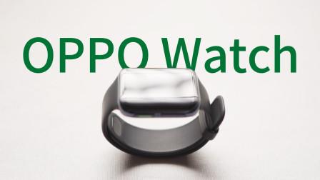 OPPO Watch 上手体验:健康检测,不必多花钱买Apple Watch