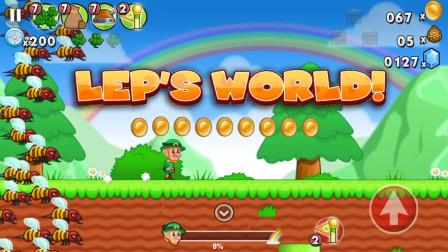 """【游戏】IOS""""超级马里奥""""经典游戏 Lep's World 可单机"""