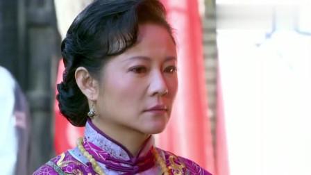 赵关克抢美女,竟要跟她结婚,可把正房气坏了,真是无法无天!
