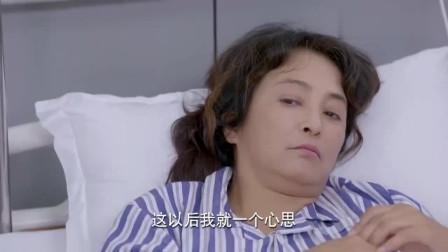 总裁到医院看望初恋情人,没想到旧情复燃,这是要走到一起的前奏
