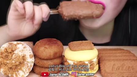 冰淇淋+米糕饼干马卡龙