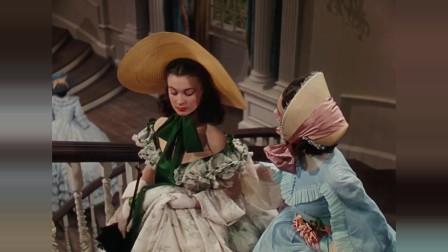 乱世佳人:斯嘉丽初遇瑞德,听信瑞德的谣言,艾西利深情告白