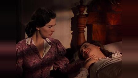 乱世佳人:梅勒妮分娩,无人帮助,斯嘉丽为其寻找医生