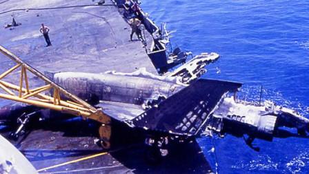 美海军最惨烈的航母爆炸,8万吨巨舰遭重创,64架舰载机被毁!