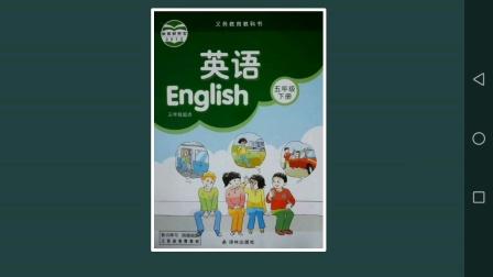 U3-译林课文讲解+试卷答案-5年级下册