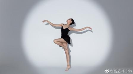 小姐姐舞蹈技巧组合,柔美似流水,却是实打实的硬功夫!